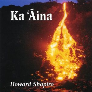 Ka 'Aina the Land
