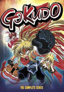 Gokudo Complete TV Series