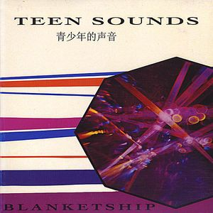 Teen Sounds