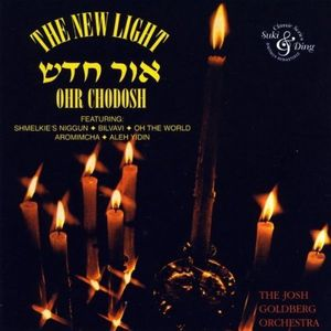 Ohr Chodosh: New Light