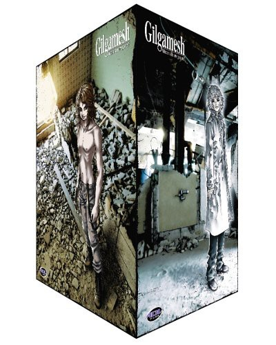 Gilgamesh, Vol. 1 [Japanimation] [Box]