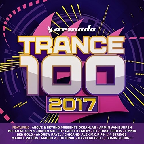 Trance 100: 2017 /  Various [Import]