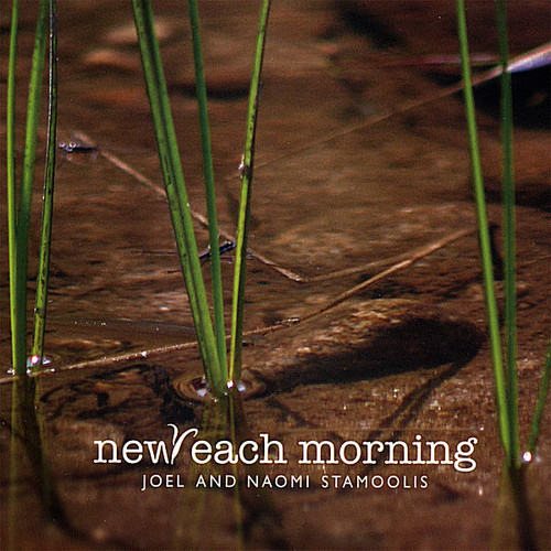 New Each Morning