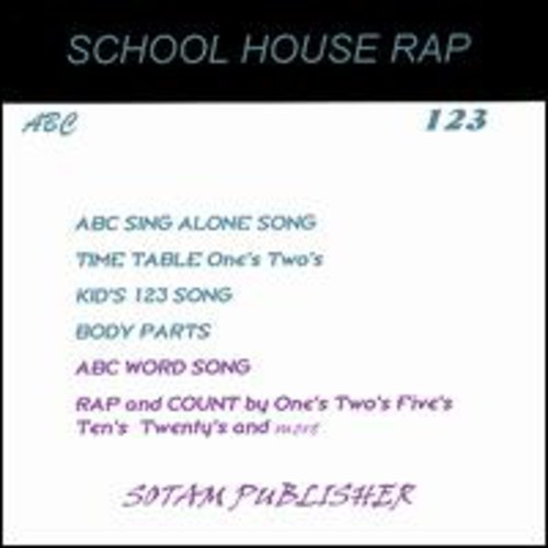 School House Rap