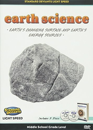 Light Speed Earth Science Module: Earths 3