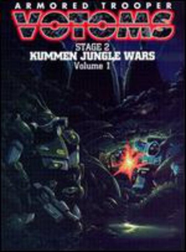 Vol. 5-Kummen Jungle Wars