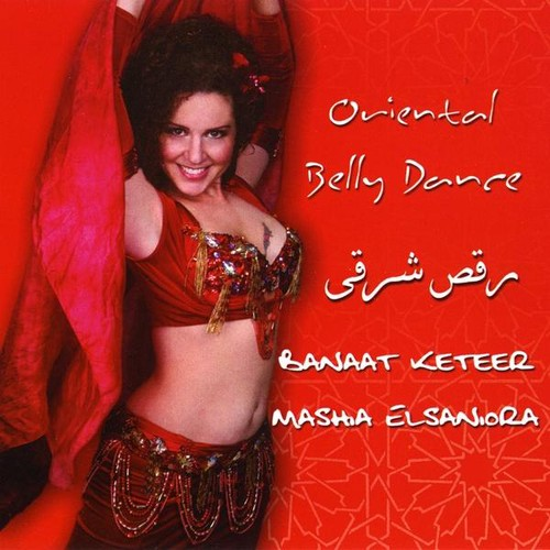Oriental Belly Dance