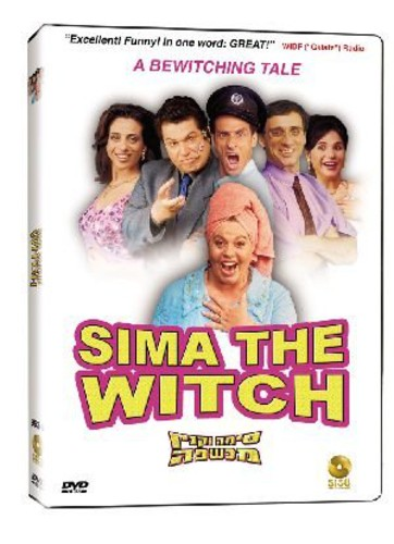 Sima the Witch