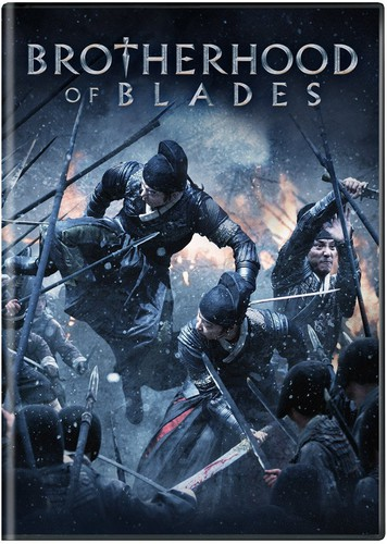 Brotherhood of the Blades