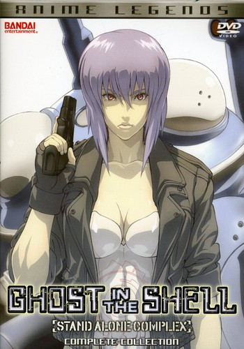 Ghost In The Shell: Legends Of Anime Box Set [Japanimation][7 Discs]
