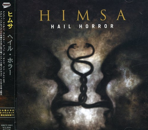 Hail Horror [Import]