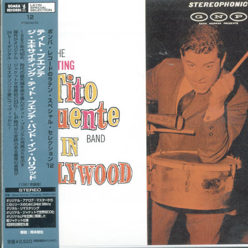 Exciting Tito Puente Band in Hollywood [Import]