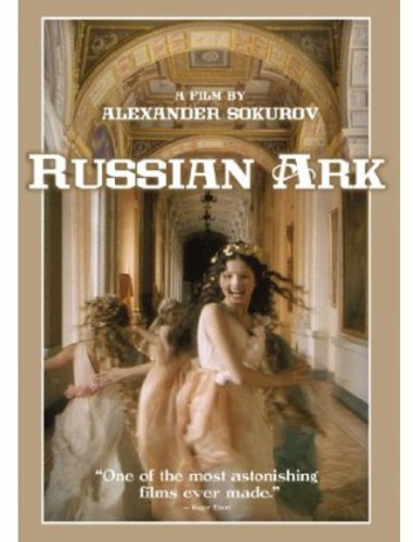 Russian Ark: Anniversary Edition