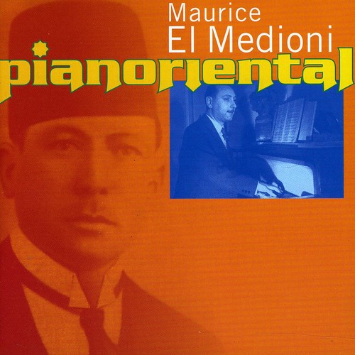 Pianoriental [Import]