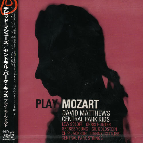Plays Mozart [Remastered] [Import]