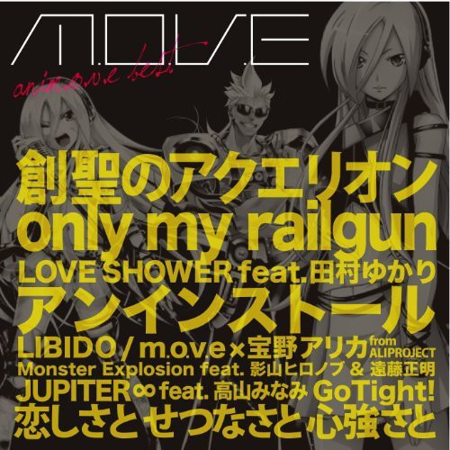 Anim.O.V.E Best [Import]