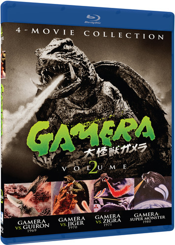 Gamera: Ultimate Collection, Vol. 2