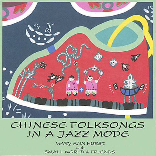 Chinese Folksongs in a Jazz Mode