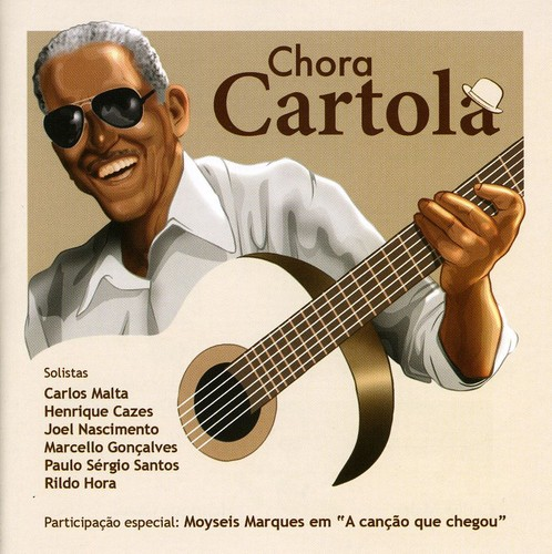 Chora Cartola /  Various [Import]