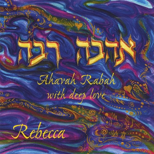 Ahavah Rabah-With Deep Love