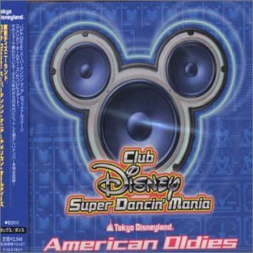 Club Disney Super Dancin Mania: American [Import]