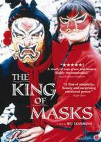 The King of Masks