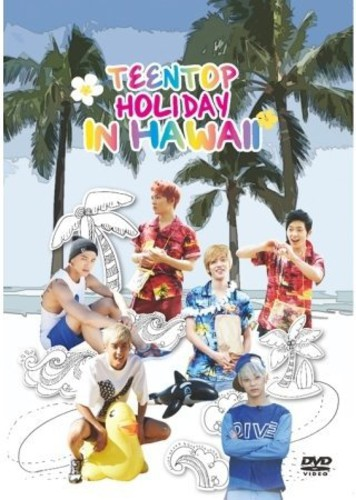 Holiday in Hawaii [Import]