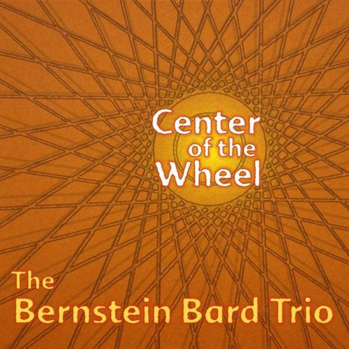 Center of the Wheel