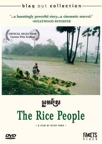 The Rice People
