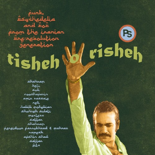 Tisheh O Risheh: Funk, Psychedelia and Pop From The Iranian
