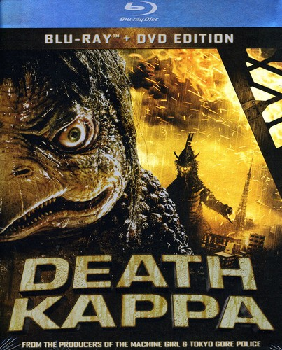 Death Kappa [Widescreen] [Dubbed] [With DVD]