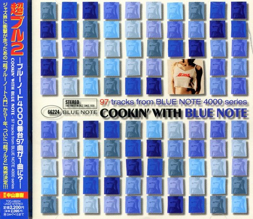 Cookin with Blue Note 2 /  Various [Import]
