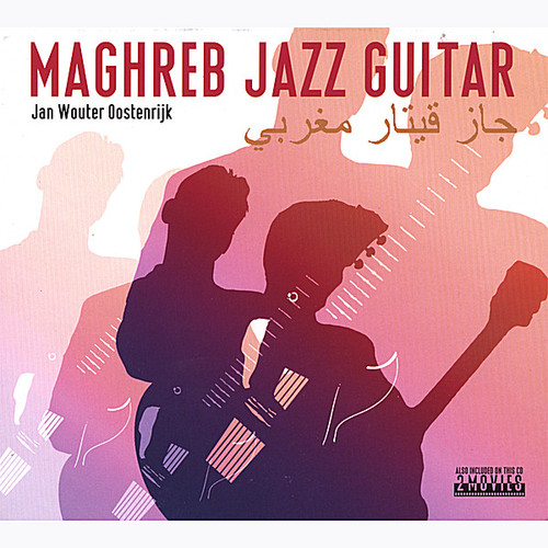 Maghreb Jazz Guitar
