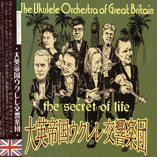 Secret of Life [Import]