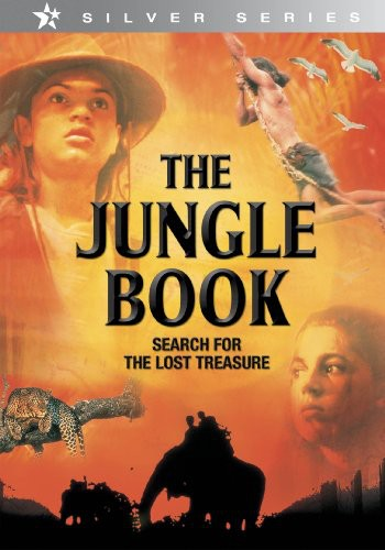 Jungle Book (1998)
