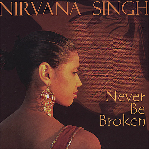 Never Be Broken