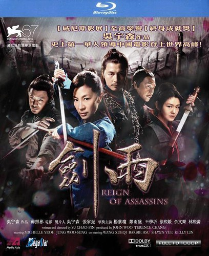 Reign of Assassins [Import]