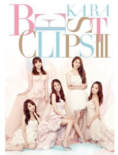 Kara Best Clips 3 [Import]
