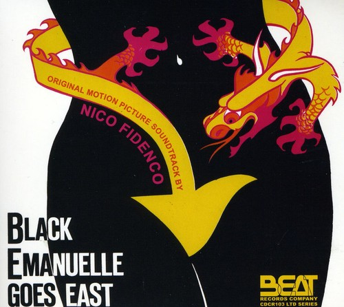 Black Emmanuelle Goes East (Original Soundtrack) [Import]