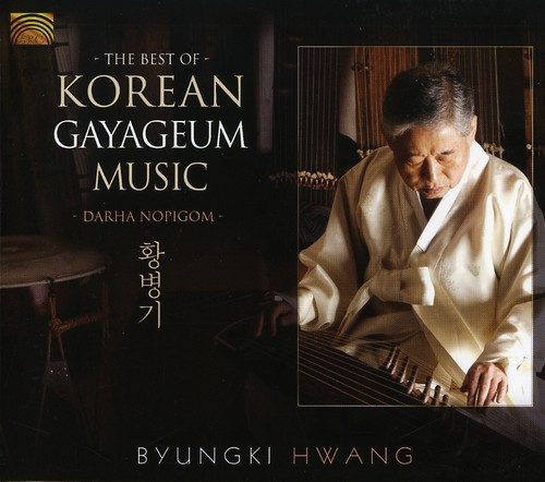 The Best Of Korean Gauageum
