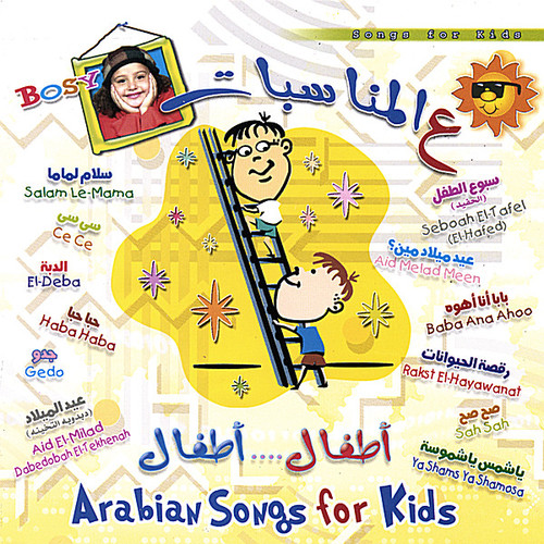 Arabian Songs for Kids