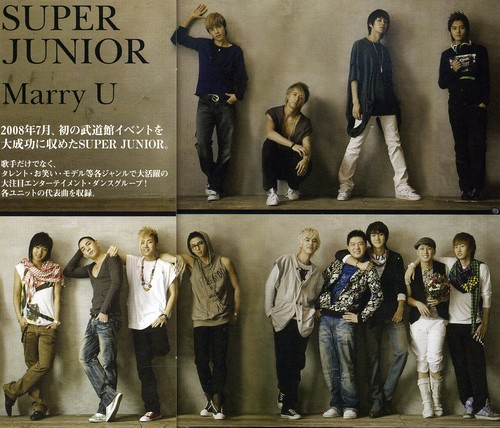 Special Single /  Marry U /  Limited Edition [Import]
