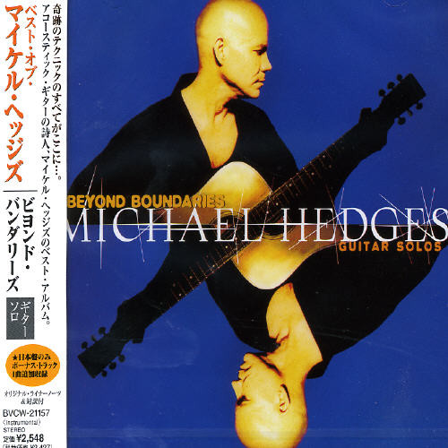 Beyond Boundaries: Guitar Solos [Bonus Track] [Import]