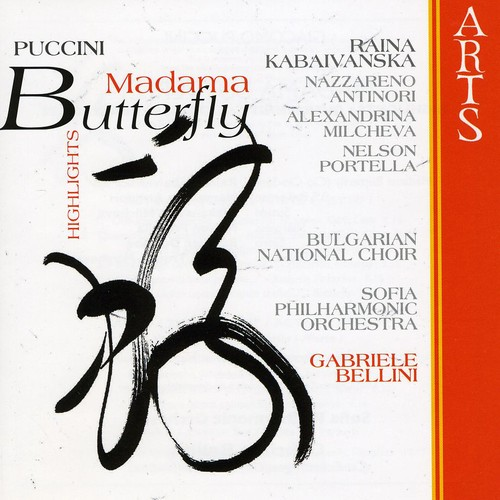 Madame Butterfly [HLTS]