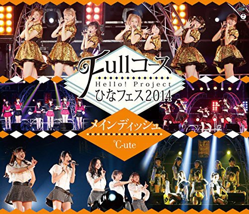 Hello Project Hina Fes 2014-Full Course [Import]
