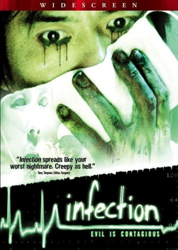 Infection [2004] [Subtitled] [WS]