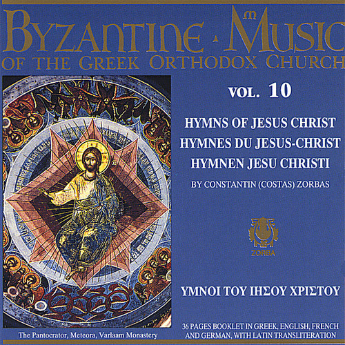 Hymns of Jesus Christ 10