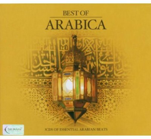 Best of Arabica /  Various