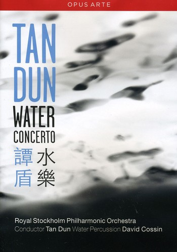 Water Concerto