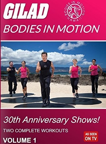 Gilad Bodies in Motion: 30th Anniversary Shows 1
